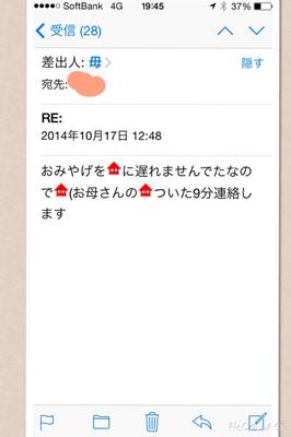 s-20141031_110024000_iOS.jpg
