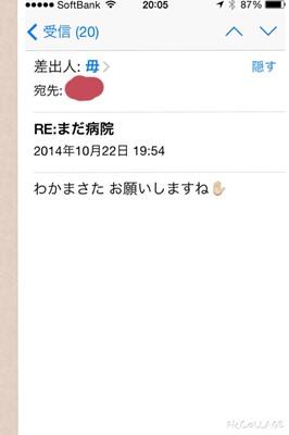 s-20141031_110737000_iOS.jpg