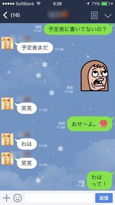 s-20141225_152533000_iOS.jpg