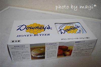 s-DSC_3479.jpg