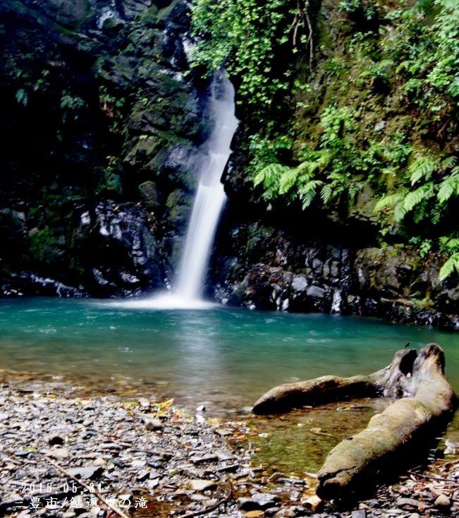 鮎帰りの滝3
