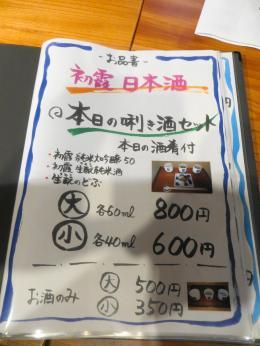 IMG_1412_convert_20150817234540.jpg