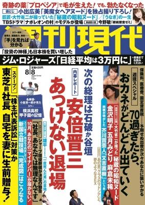 cover_gen20150808.jpg