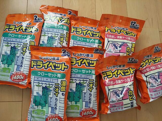 moblog_ac941973.jpg