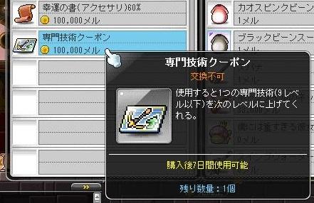 Maple13104a.jpg