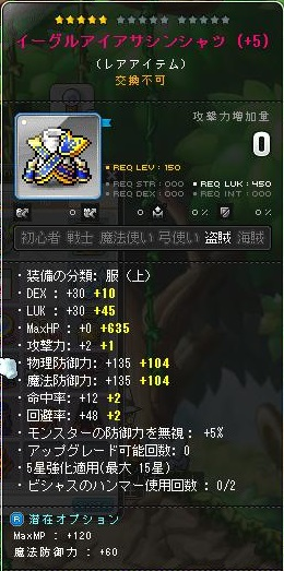 Maple13107a.jpg