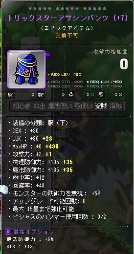 Maple13108a.jpg