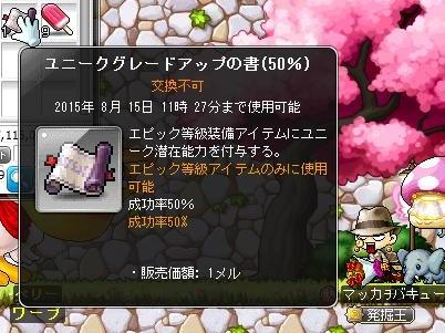 Maple13114a.jpg