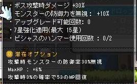 Maple13116a.jpg