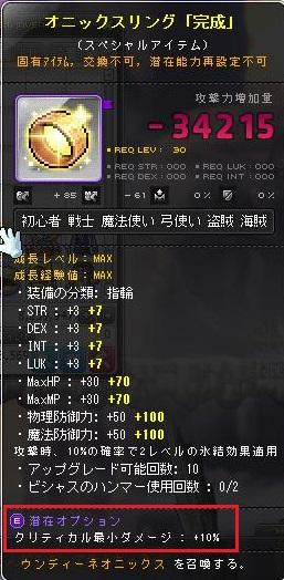 Maple13120a.jpg