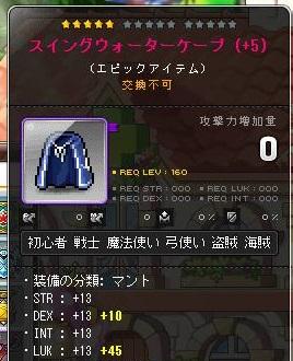 Maple13123a.jpg