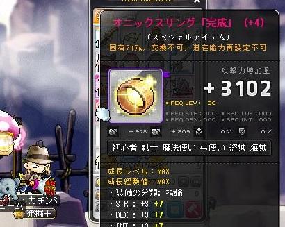 Maple13127a.jpg