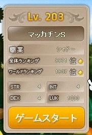Maple13136a.jpg