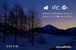 IMG_2418nen.jpg