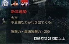 2014_12_29_0002.jpg
