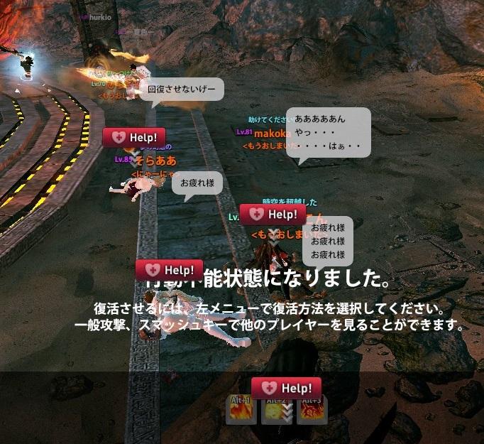 2014_12_30_0000.jpg