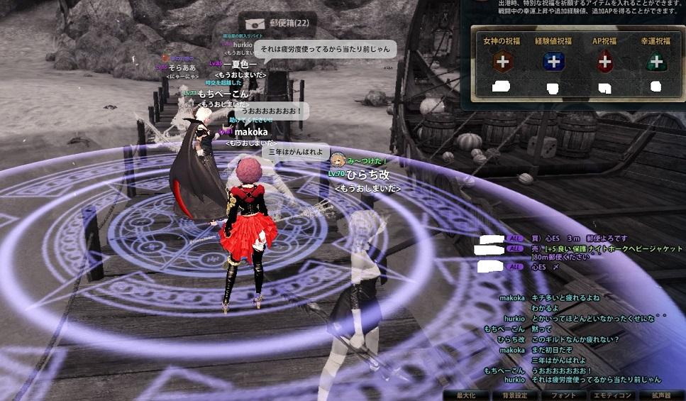 2014_12_30_0004.jpg