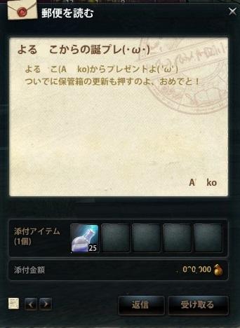 2015_01_20_0000.jpg