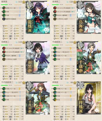 E6丙堀艦隊1 - コピー