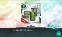 kancolle_20150815-140854780.png