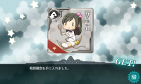 kancolle_20150815-140950444.png