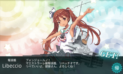 kancolle_20150817-052712798.png