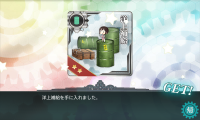 kancolle_20150817-052739710.png