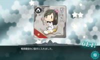 kancolle_20150817-052759105.png