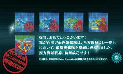 kancolle_20150817-052811921.png
