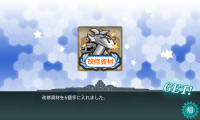 kancolle_20150819-143427699.png
