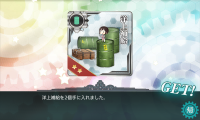 kancolle_20150819-143458799.png