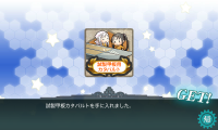 kancolle_20150819-143510835.png