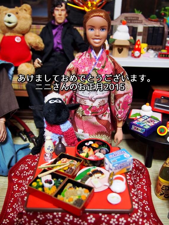 syougatu-20150101-15s.jpg