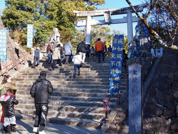 takeda-20150103-05s.jpg