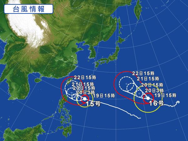 台風15号16号