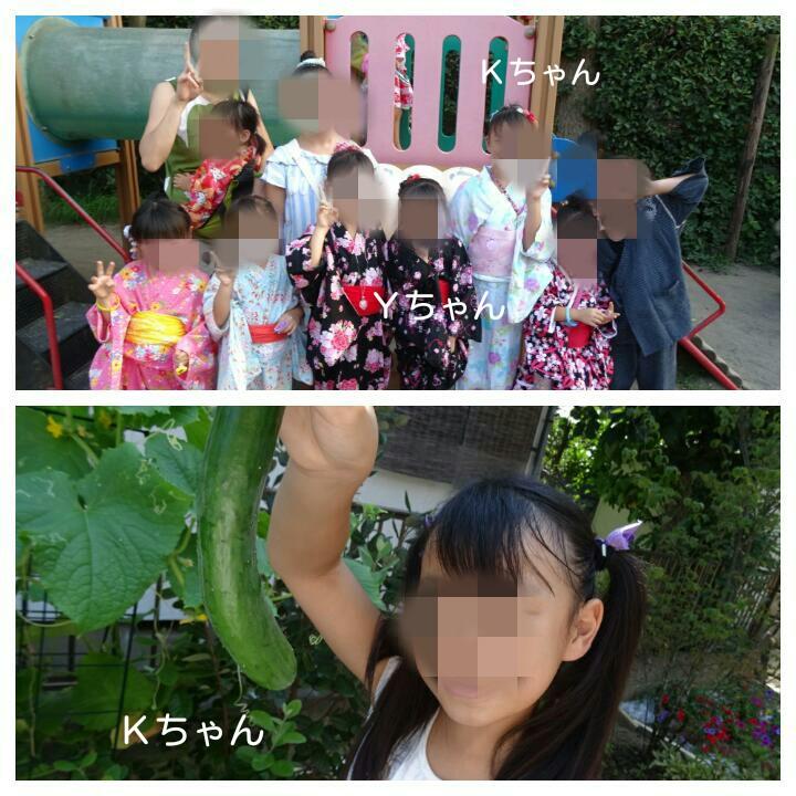 moblog_1c971be1.jpg