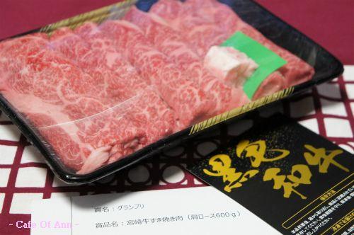 s1412sukiyaki00.jpg