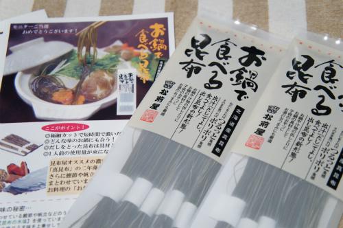 s1412sukiyaki06.jpg
