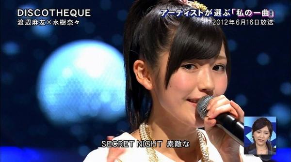 mizuki (16)