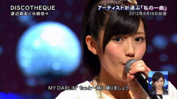 mizuki (14)