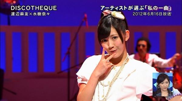 mizuki (13)