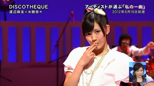 mizuki (12)