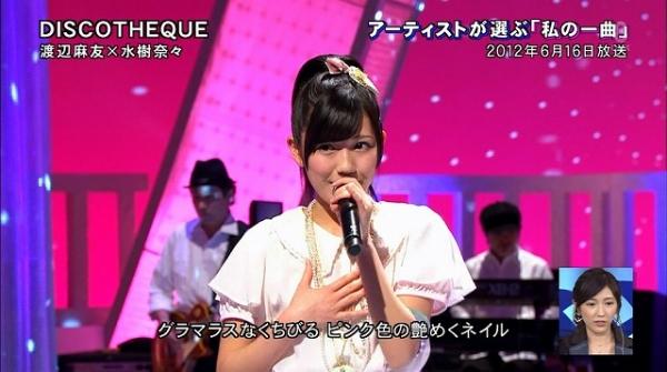 mizuki (10)