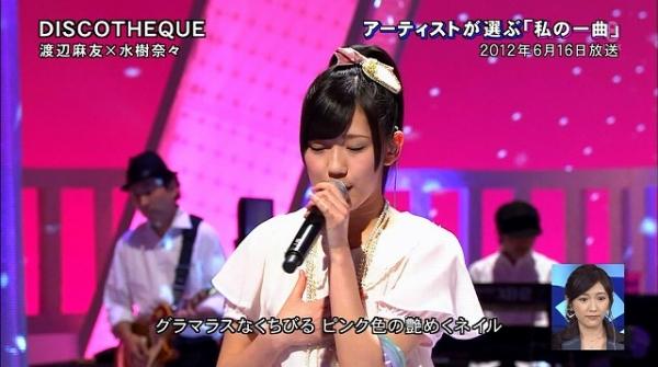 mizuki (9)