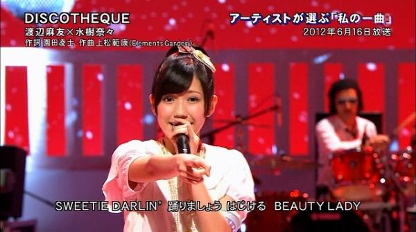 mizuki (8)