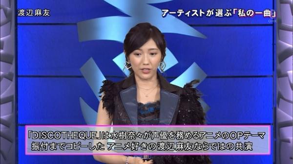 mizuki (4)