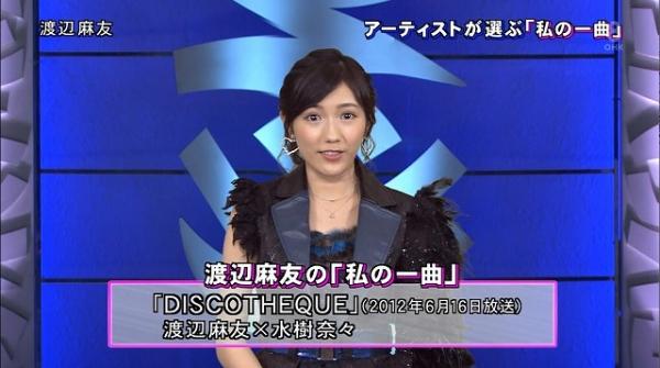 mizuki (3)