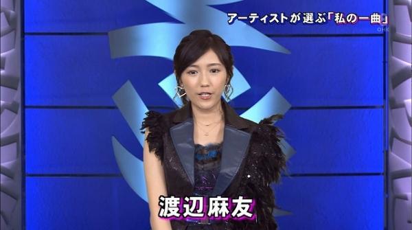 mizuki (2)
