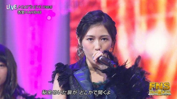 fns (4)