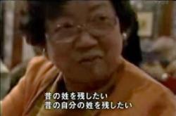 JAPANデビュー 改姓名_convert_20141229162212